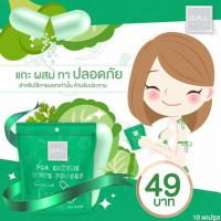 D03050911 PCA Enzyme White Powder by Ami Skincare เอมิ ผงผักผิวขาว