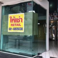 H03045852 Shop space for rent, Shop for rent, rent shop, Asok